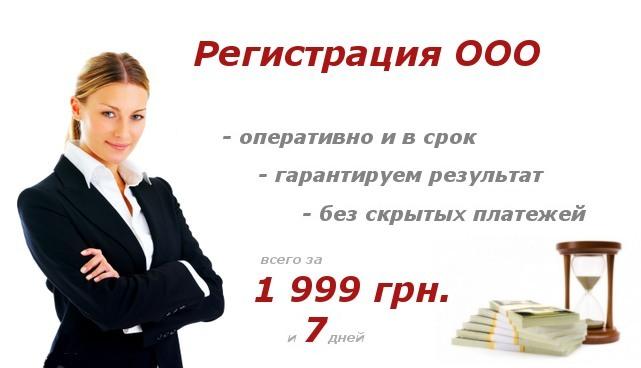 4cfb52166707 Надёжные юридические адреса для регистрации